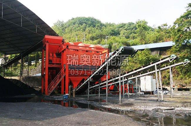 煤炭风选机